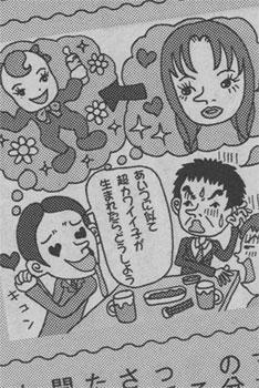 2003_2_15