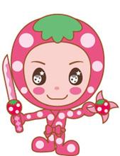 ■イチゴ忍者くんイチゴの忍術使い。