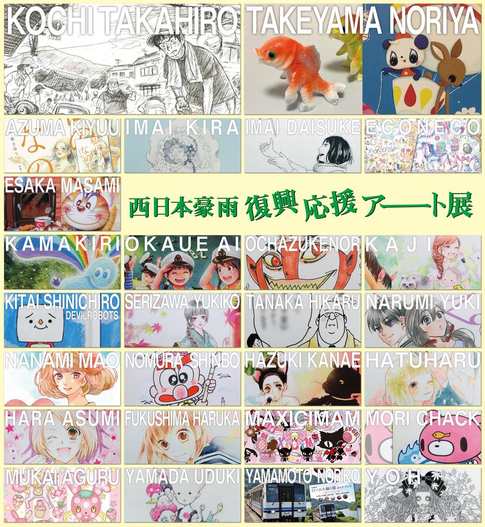 visual_4