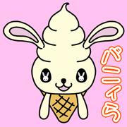 うさぎキャラクターのバニィラ。ソフトクリームうさぎ科のバニラ味のウサギちゃん。目の中にウサギがキラリと、もう10年以上も描き続けてるむかいあぐるのアイデ